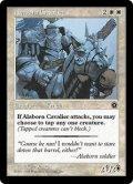 アラボーンの騎兵/Alaborn Cavalier [PO2-ENU]