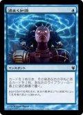 渦まく知識/Brainstormb [IvG-JPC]