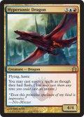 超音速のドラゴン/Hypersonic Dragon [RTR-ENR]