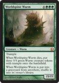 世界棘のワーム/Worldspine Wurm [RTR-ENM]