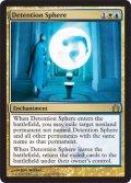 拘留の宝球/Detention Sphere [RTR-ENR]