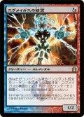 ニヴメイガスの精霊/Nivmagus Elemental [RTR-JPR]