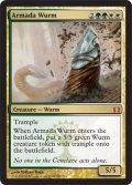 【FOIL】大軍のワーム/Armada Wurm [RTR-ENM]