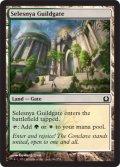 セレズニアのギルド門/Selesnya Guildgate [RTR-ENC]