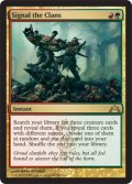 【FOIL】一族の信号/Signal the Clans [GTC-ENR]