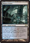 湿った墓/Watery Grave [GTC-ENR]