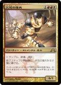 火花の強兵/Spark Trooper [GTC-JPR]