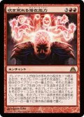 吹き荒れる潜在能力/Possibility Storm [DGM-JPR]