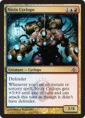 ニヴィックスのサイクロプス/Nivix Cyclops [DGM-ENC]