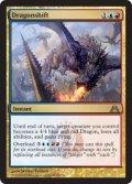 ドラゴン化/Dragonshift [DGM-ENR]