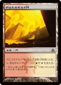 【FOIL】ボロスのギルド門/Boros Guildgate [DGM-JPC]