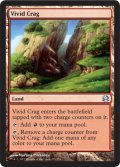 【FOIL】鮮烈な岩山/Vivid Crag [MMA-ENU]