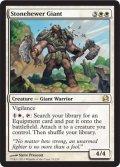 石切りの巨人/Stonehewer Giant [MMA-ENR]