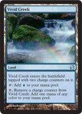 【FOIL】鮮烈な小川/Vivid Creek [MMA-ENU]