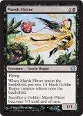 湿地の飛び回り/Marsh Flitter [MMA-ENU]