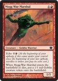 【FOIL】モグの戦争司令官/Mogg War Marshal [MMA-ENC]