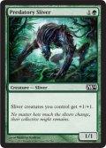 捕食スリヴァー/Predatory Sliver [M14-ENC]