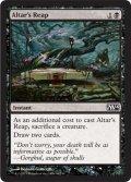 祭壇の刈り取り/Altar's Reap [M14-ENC]