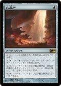 【FOIL】交易所/Trading Post [M14-JPR]