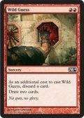 野生の勘/Wild Guess [M14-ENC]