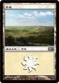 【FOIL】平地/Plains #231 [M14-JPB]