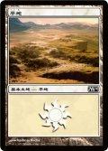 【FOIL】平地/Plains #233 [M14-JPB]