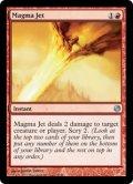 マグマの噴流/Magma Jet [HvM-ENU]