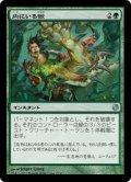 内にいる獣/Beast Within [HvM-JPU]