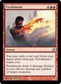 紅蓮操作/Pyrokinesis [HvM-ENU]