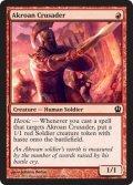 アクロスの十字軍/Akroan Crusader [THS-ENC]