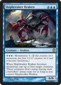 【FOIL】船壊しのクラーケン/Shipbreaker Kraken [THS-ENR]