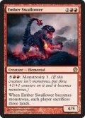【FOIL】燃えさし呑み/Ember Swallower [THS-ENR]