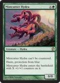 霧裂きのハイドラ/Mistcutter Hydra [THS-ENR]