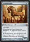 アクロスの木馬/Akroan Horse [THS-ENR]