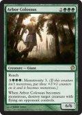 高木の巨人/Arbor Colossus [THS-ENR]