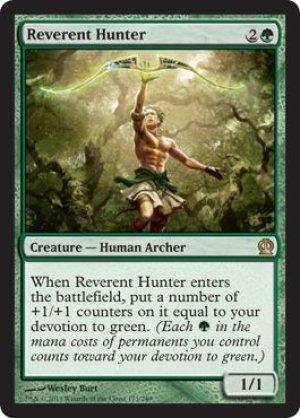 画像1: 【FOIL】恭しき狩人/Reverent Hunter [THS-ENR]