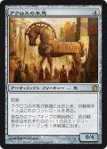 【FOIL】アクロスの木馬/Akroan Horse [THS-JPR]