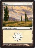平地/Plains #233 [THS-ENB]
