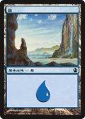 島/Island #234 [THS-JPB]