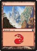 山/Mountain #245 [THS-JPB]