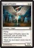 決断の天使/Angel of Finality [C13-ENR]