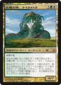 【FOIL】収穫の神、ケイラメトラ/Karametra, God of Harvests [BNG-JPM]