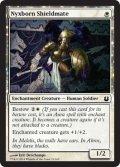 ニクス生まれの盾の仲間/Nyxborn Shieldmate [BNG-ENC]