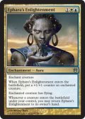 【FOIL】エファラの啓蒙/Ephara's Enlightenment [BNG-ENU]