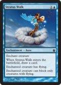 層雲歩み/Stratus Walk [BNG-ENC]