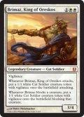 オレスコスの王、ブリマーズ/Brimaz, King of Oreskos [BNG-ENM]