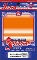 KMC カードバリアー SUPER SERIES ORANGE [SUP]