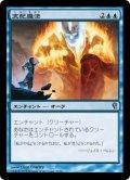 支配魔法/Control Magic [JvV-JPU]