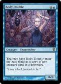 影武者/Body Double [JvV-ENR]