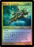 【FOIL】煽動するものリース/Rith, the Awakener [FVD-ENM]